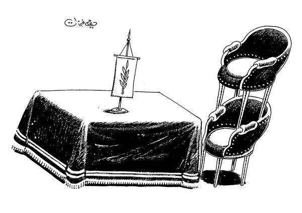 ali ferzat - علي فرزات-  كاريكاتير - كراسي - 207