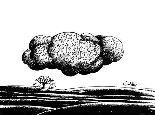 ali ferzat - علي فرزات-  كاريكاتير - خطابات - 211