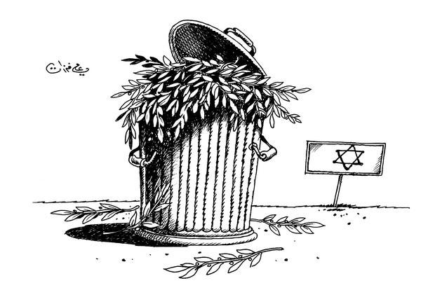 ali ferzat - علي فرزات-  كاريكاتير - اسرائيل - 212