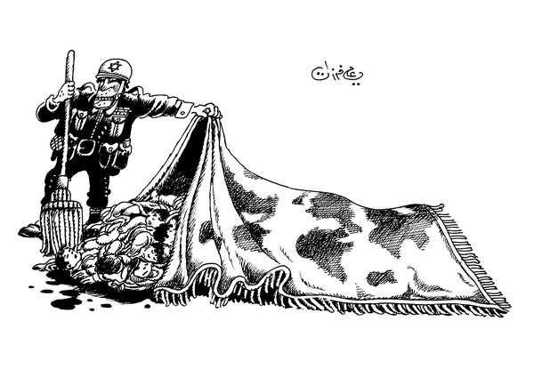 ali ferzat - علي فرزات-  كاريكاتير - اسرائيل - 213