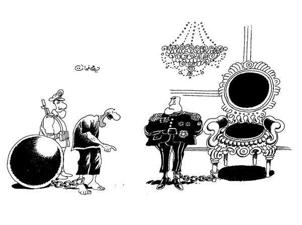 ali ferzat - علي فرزات-  كاريكاتير - كراسي - 216