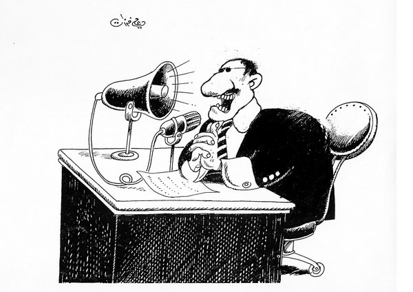 ali ferzat - علي فرزات-  كاريكاتير - صحافة واعلام - 220