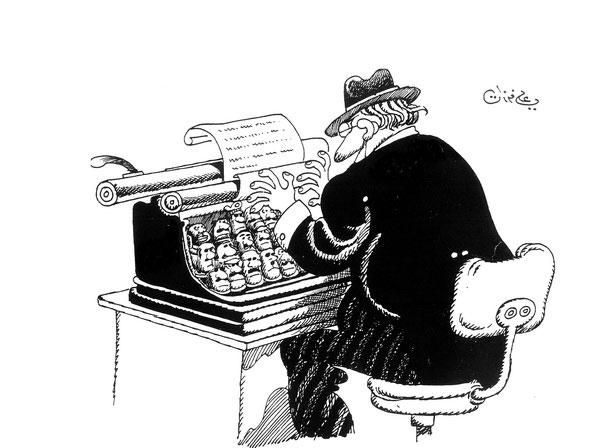 ali ferzat - علي فرزات-  كاريكاتير - فكر - 226