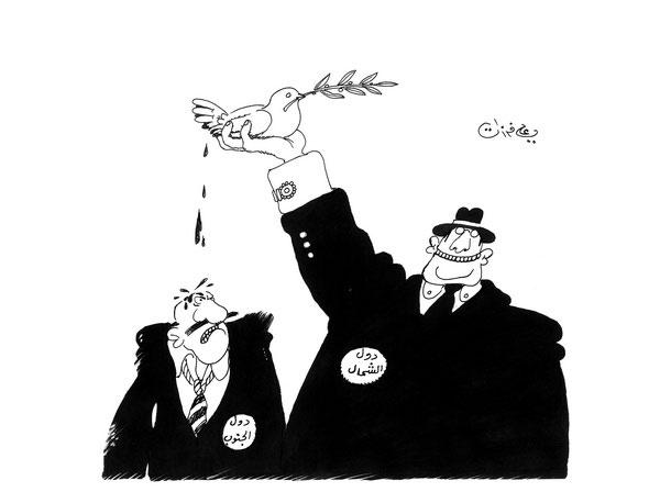 ali ferzat - علي فرزات-  كاريكاتير - العالم الثالث - 228