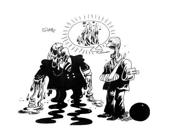 ali ferzat - علي فرزات-  كاريكاتير - فقراء - 230