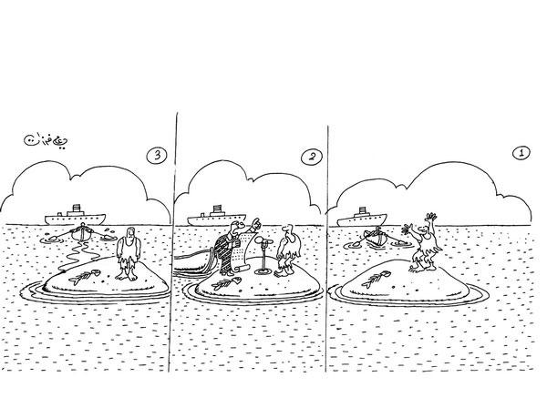 ali ferzat - علي فرزات-  كاريكاتير - فقراء - 231