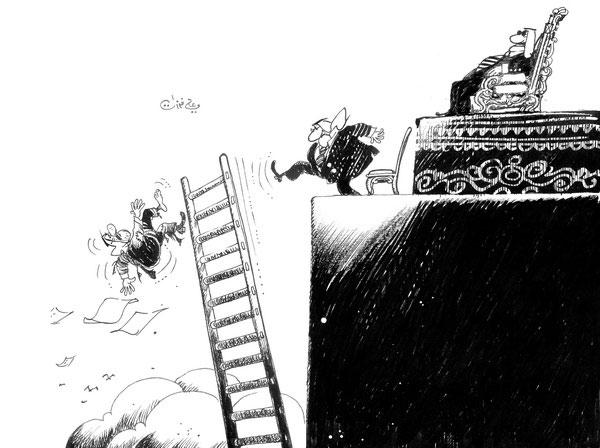 ali ferzat - علي فرزات-  كاريكاتير - كراسي - 233