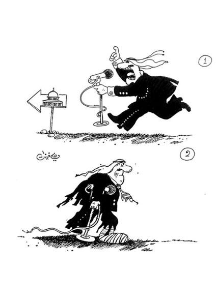 ali ferzat - علي فرزات-  كاريكاتير - فلسطين - 248