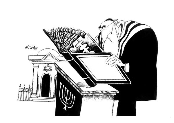 ali ferzat - علي فرزات-  كاريكاتير - ديننجي - 253