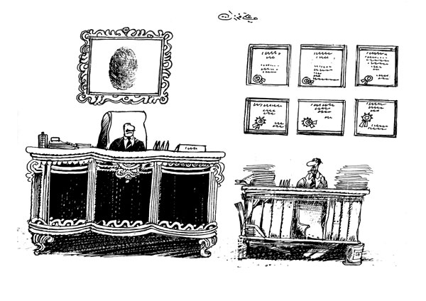 ali ferzat - علي فرزات-  كاريكاتير - كراسي - 258