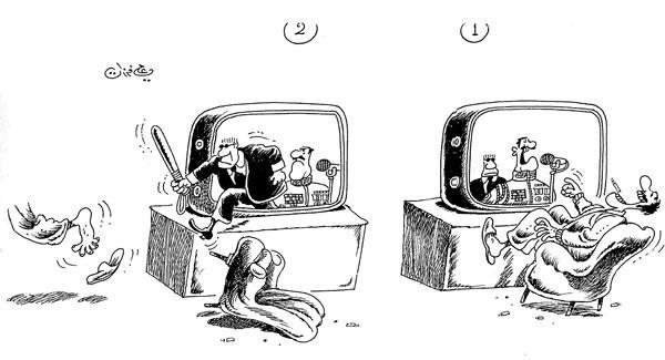 ali ferzat - علي فرزات-  كاريكاتير - مافيات - 259