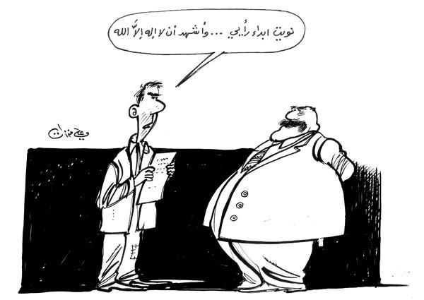 ali ferzat - علي فرزات-  كاريكاتير - ارهاب - 261