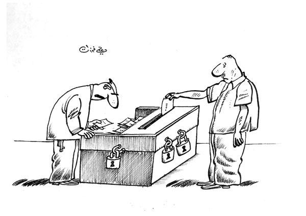 ali ferzat - علي فرزات-  كاريكاتير - حرية - 264