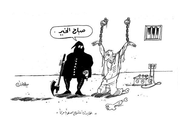 ali ferzat - علي فرزات-  كاريكاتير - العالم الثالث - 265