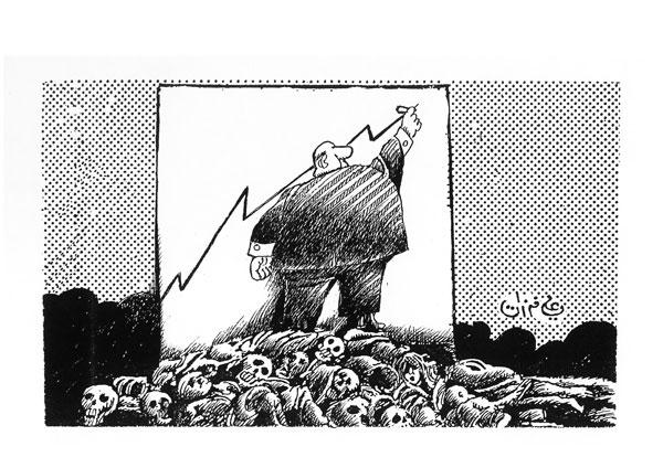 ali ferzat - علي فرزات-  كاريكاتير - العالم الثالث - 268