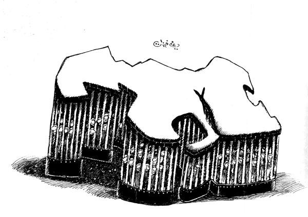 ali ferzat - علي فرزات-  كاريكاتير - حرية - 271