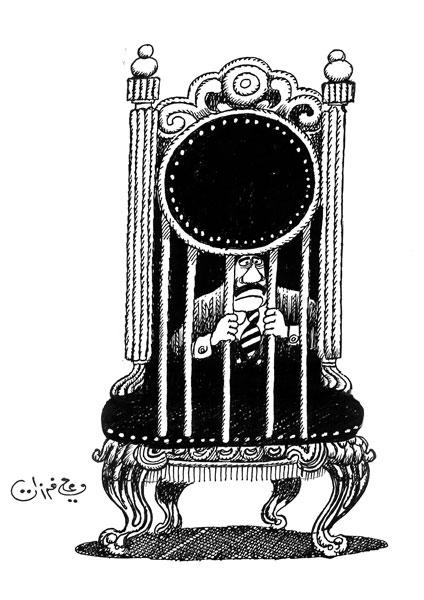 ali ferzat - علي فرزات-  كاريكاتير - كراسي - 272