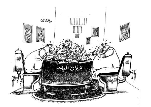 ali ferzat - علي فرزات-  كاريكاتير - مافيات - 274