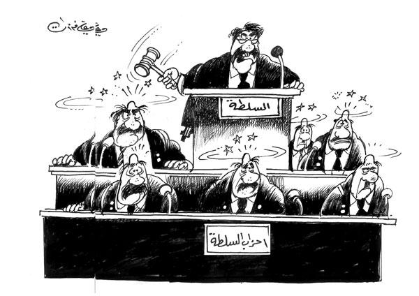 ali ferzat - علي فرزات-  كاريكاتير - احزاب سلطة - 276