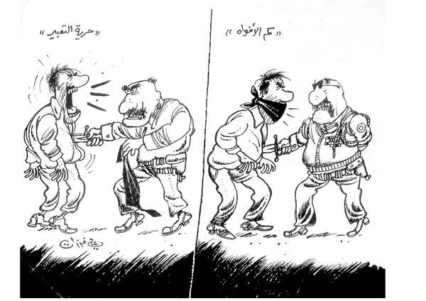ali ferzat - علي فرزات-  كاريكاتير - مافيات - 277