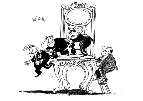 ali ferzat - علي فرزات-  كاريكاتير - كراسي - 278
