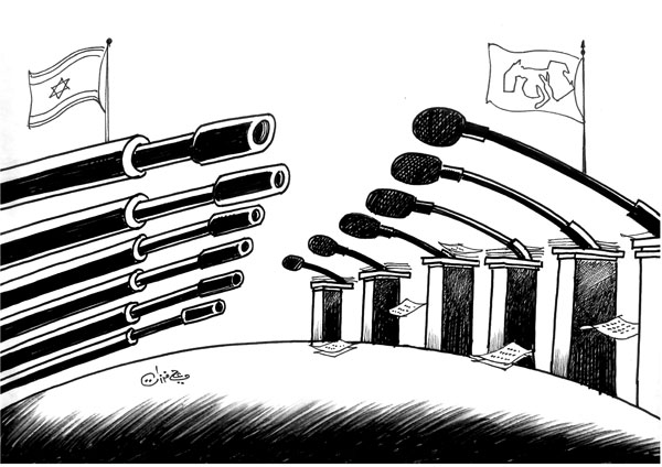 ali ferzat - علي فرزات-  كاريكاتير - اسرائيل - 280