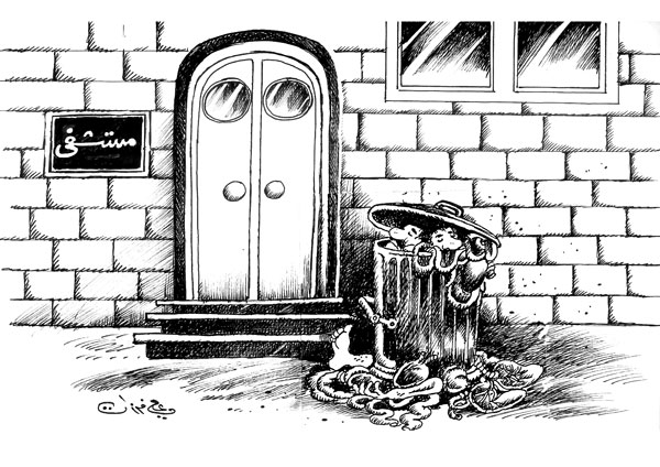 ali ferzat - علي فرزات-  كاريكاتير - 292
