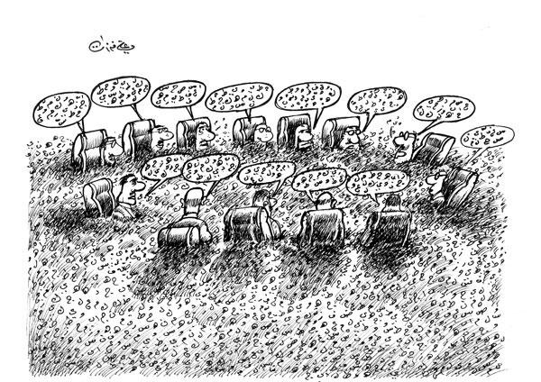 ali ferzat - علي فرزات-  كاريكاتير - احزاب سلطة - 293