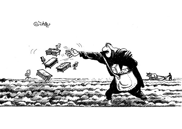 ali ferzat - علي فرزات-  كاريكاتير - كراسي - 295