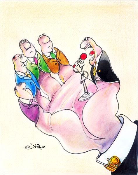ali ferzat - علي فرزات-  كاريكاتير - احزاب سلطة - 301