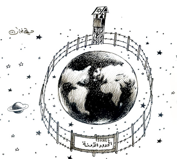 ali ferzat - علي فرزات-  كاريكاتير - اسرائيل - 302