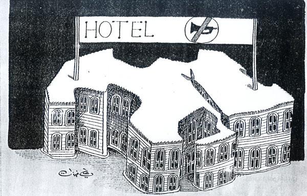 ali ferzat - علي فرزات-  كاريكاتير - 304