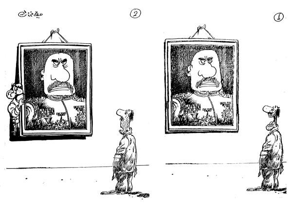ali ferzat - علي فرزات-  كاريكاتير - رؤساء - 305