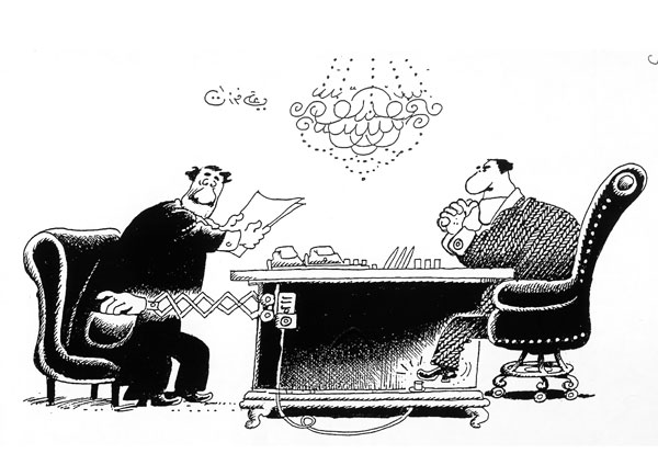 ali ferzat - علي فرزات-  كاريكاتير - عونطلوجيا - 307