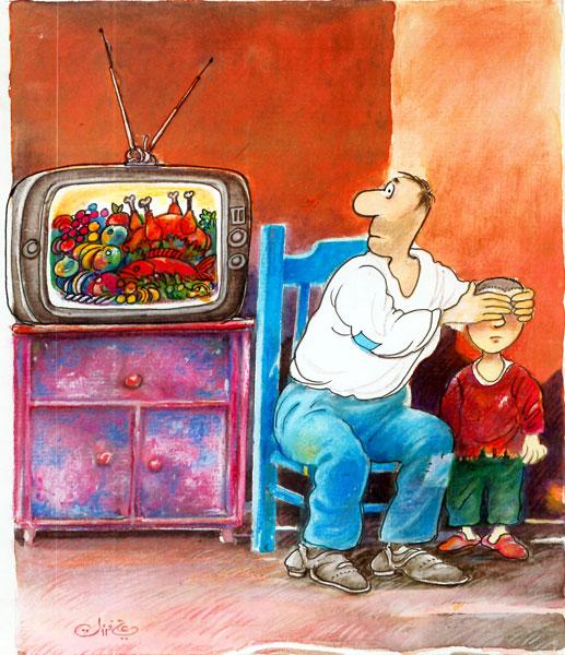 ali ferzat - علي فرزات-  كاريكاتير - فقراء - 314