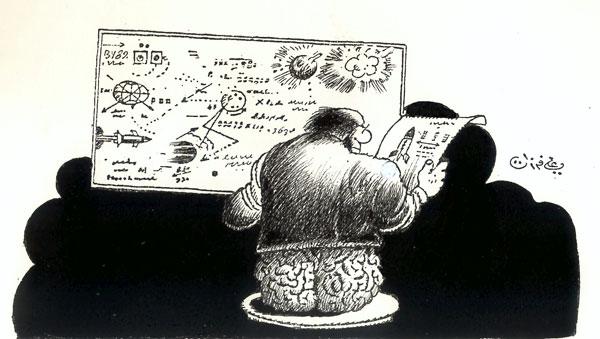 ali ferzat - علي فرزات-  كاريكاتير - حرب - 316