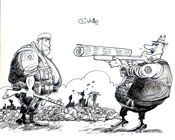 ali ferzat - علي فرزات-  كاريكاتير - خطابات - 317