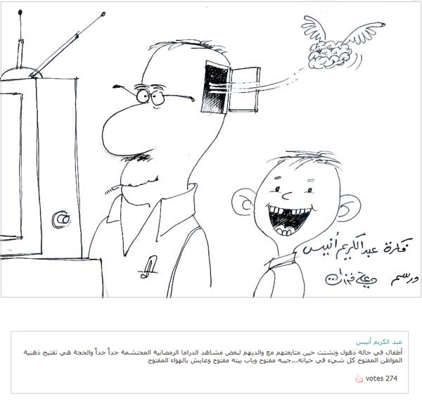 ali ferzat - علي فرزات-  كاريكاتير - كاريكاتير بافكاركم - 324