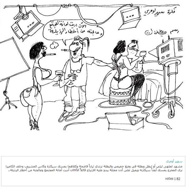 ali ferzat - علي فرزات-  كاريكاتير - كاريكاتير بافكاركم - 339