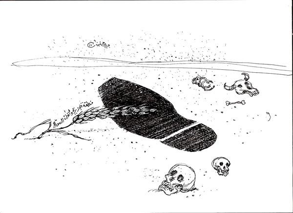 ali ferzat - علي فرزات-  كاريكاتير - فقراء - 340