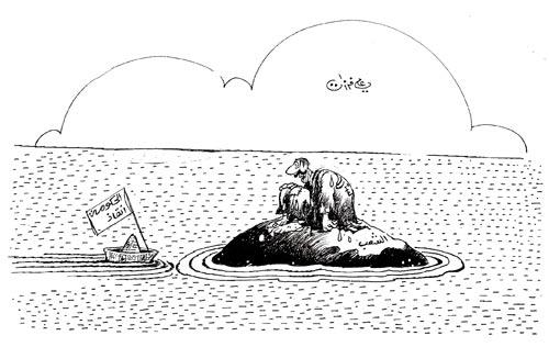 ali ferzat - علي فرزات-  كاريكاتير - العالم الثالث - 344