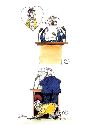 ali ferzat - علي فرزات-  كاريكاتير - مسخرة - 352