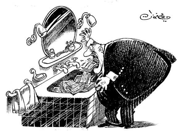 ali ferzat - علي فرزات-  كاريكاتير - مسؤول - 358
