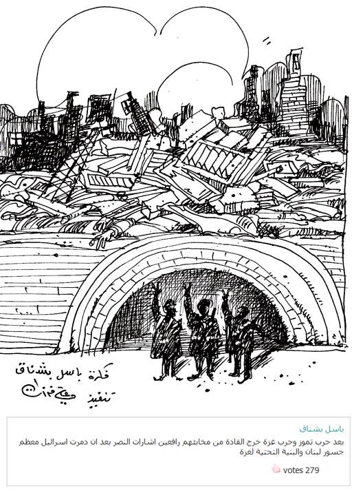 ali ferzat - علي فرزات-  كاريكاتير - كاريكاتير بافكاركم - 359