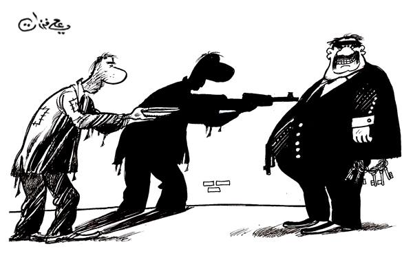 ali ferzat - علي فرزات-  كاريكاتير - فقراء - 367