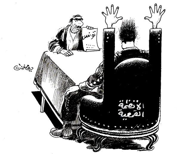 ali ferzat - علي فرزات-  كاريكاتير - كاريكاتير اليوم - 368