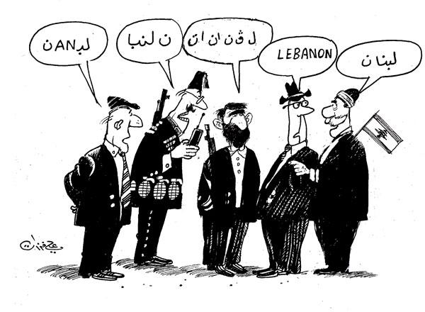 ali ferzat - علي فرزات-  كاريكاتير - رؤساء - 369