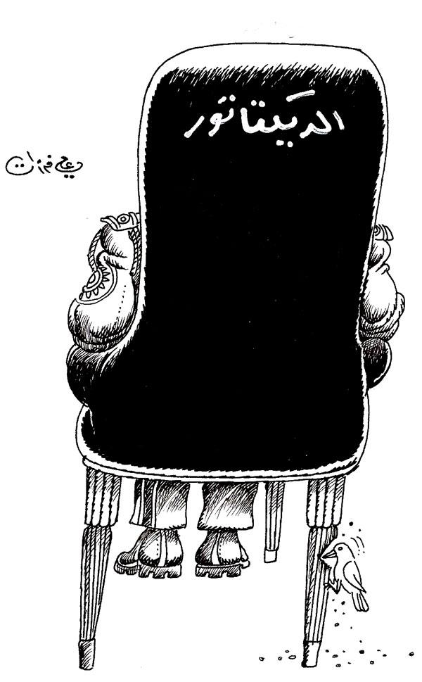 ali ferzat - علي فرزات-  كاريكاتير - كاريكاتير اليوم - 371
