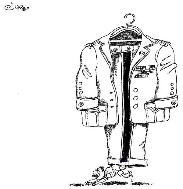 ali ferzat - علي فرزات-  كاريكاتير - كراسي - 379