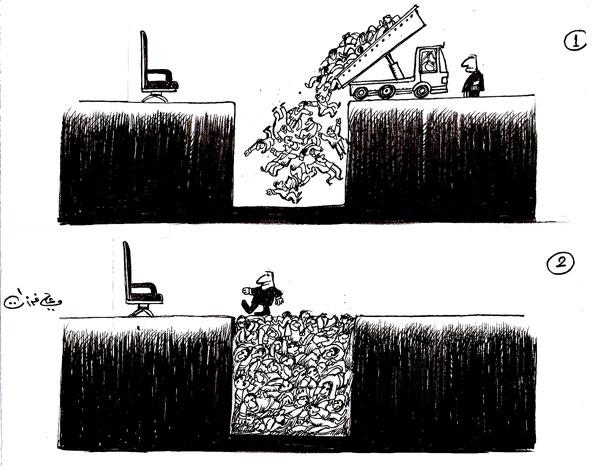 ali ferzat - علي فرزات-  كاريكاتير - سلطة - 380